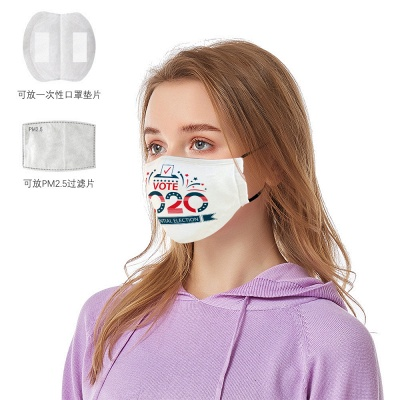 2021 Election Trump Cotton Masks Washable Breathable Mouth Cover_8