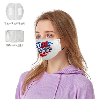2021 Election Trump Cotton Masks Washable Breathable Mouth Cover_18