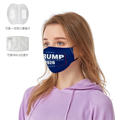2021 Election Trump Cotton Masks Washable Breathable Mouth Cover_16