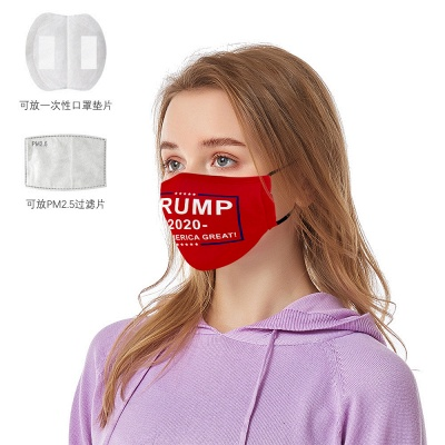 2021 Election Trump Cotton Masks Washable Breathable Mouth Cover_5