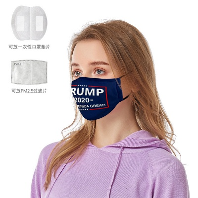 2021 Election Trump Cotton Masks Washable Breathable Mouth Cover_7