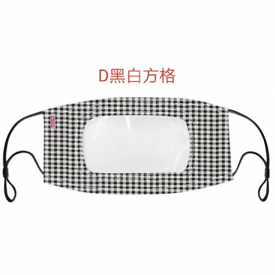 50 PCS Cotton Printed Unisex Adult Mouth Face Mask With Clear Window Visible_5