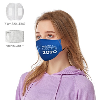 2021 Election Trump Cotton Masks Washable Breathable Mouth Cover_12