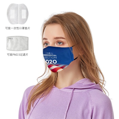 2021 Election Trump Cotton Masks Washable Breathable Mouth Cover_13