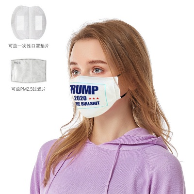 2021 Election Trump Cotton Masks Washable Breathable Mouth Cover_4