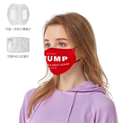 2021 Election Trump Cotton Masks Washable Breathable Mouth Cover_2
